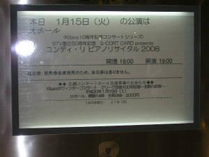 P1151062
